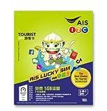 AIS - Thailand 4G Prepaid SIM-Karte - 2 St. (2 Nummern) 3GB Daten (mit 100 Minuten zum Telefonieren) - 8 Tag